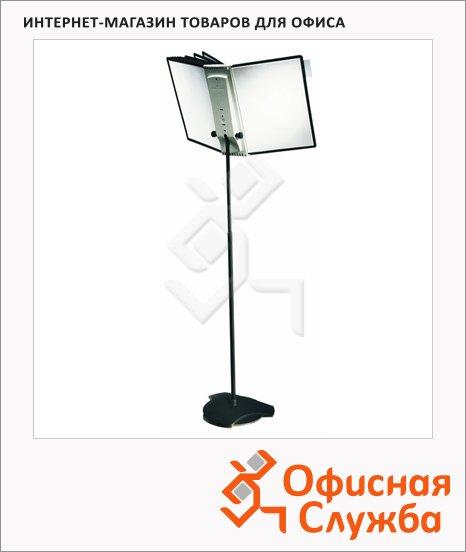 Демосистема напольная Durable Sherpa 10 панелей, А4, 61-110 см, 5817-00