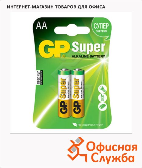 ��������� Gp Super AA/LR6, 1.5�, �����������, 2��/��