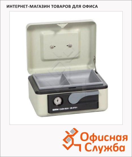 Кэшбокс Shuh Ru CB-9701N, ключевой замок, 16х12х8см, серый