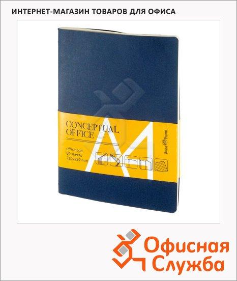 Тетрадь общая Bruno Visconti Conceptual Office синяя, А4, 60 листов, в клетку, картон, на скрепке