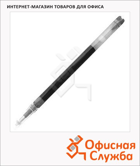 Стержень для ручки-роллера Pilot BlS-VB5RT черный, 0.3 мм, 111 мм, для BLS-VB5RT