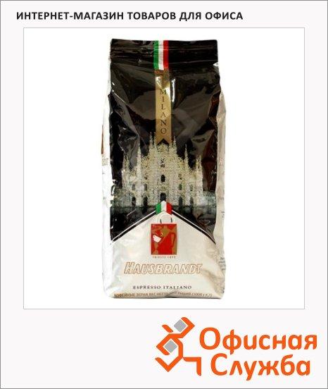 фото: Кофе в зернах Hausbrandt Milano (Милан) 1кг пачка