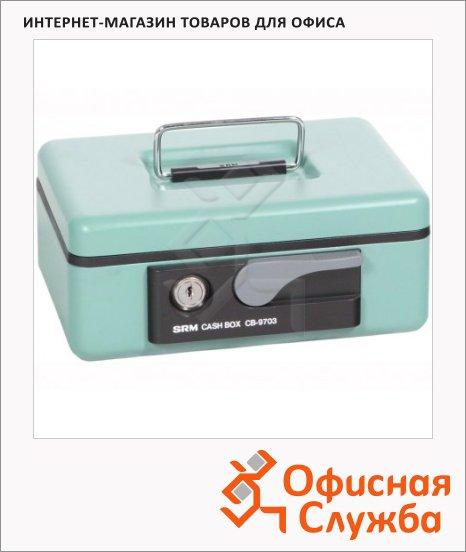 Кэшбокс Shuh Ru CB-9703N, ключевой замок, 19х15х8см, зеленый