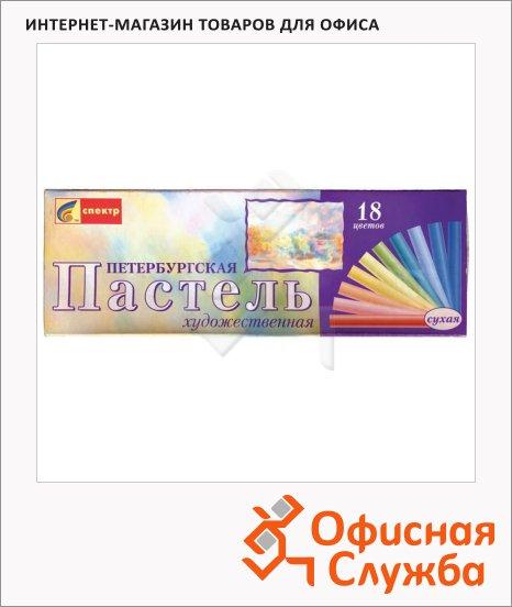 фото: Пастель художественная Спектр Петербургская 18 цветов сухая