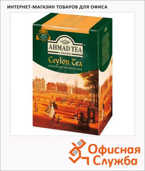 фото: Чай Ahmad Ceylon Tea OP (Цейлонский Чай Оранж Пеко) черный, листовой, 200 г