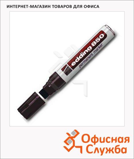 Маркер перманентный Edding 850 черный, клиновидный наконечник, универсальный, заправляемый, 5-16мм