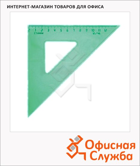 Угольник Стамм ТК44 ТК-44, 45°/120°