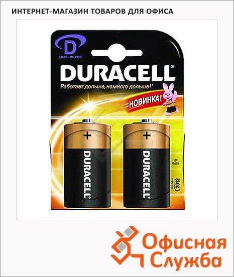 фото: Батарейка Basic 1.5В
