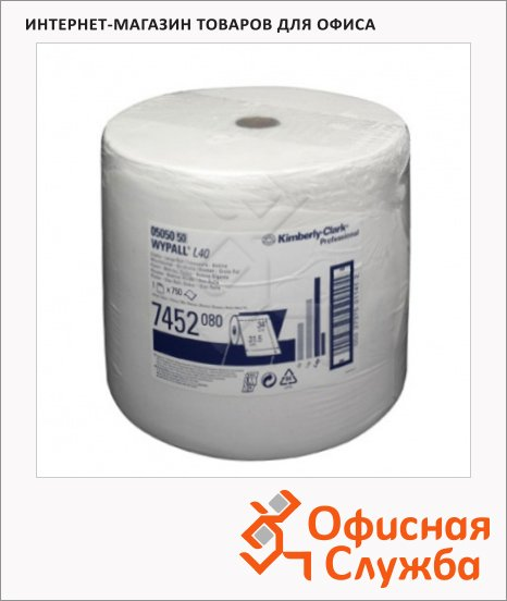 ����������� �������� Kimberly-Clark WypAll L40 7452, � ������, 750��, 1 ����, �����