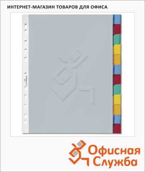 Цветовой разделитель листов Durable 12 разделов, А4, 6633-19