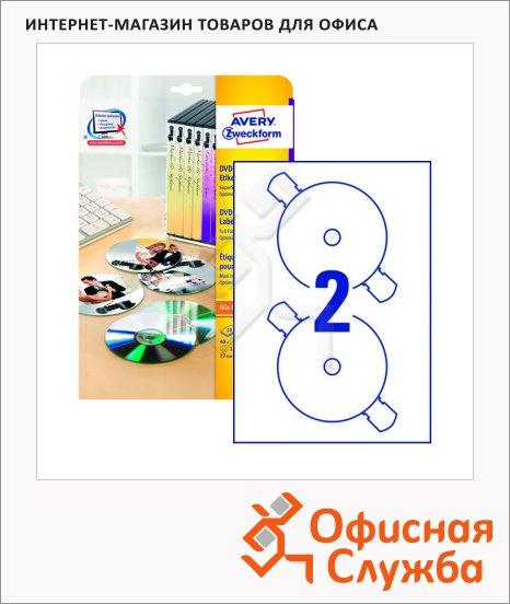 Этикетки для CD/DVD Avery Zweckform L7860-20, белые, d=117мм, 2шт на листе А4, 20 листов, 40шт, для всех видов печати