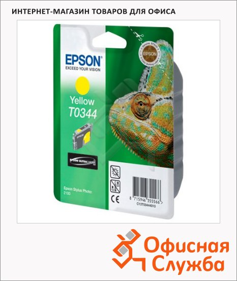 фото: Картридж струйный Epson C13 T034440 желтый