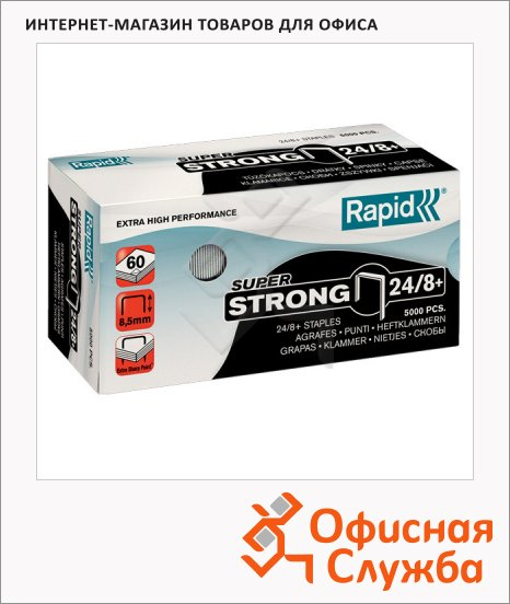 фото: Скобы для степлера Rapid Super Strong 5M №24/8+ стальные, 5000 шт