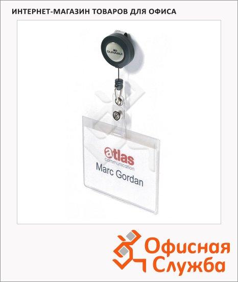 Бейдж на рулетке Durable 60х90мм, 10шт/уп, 8138-19