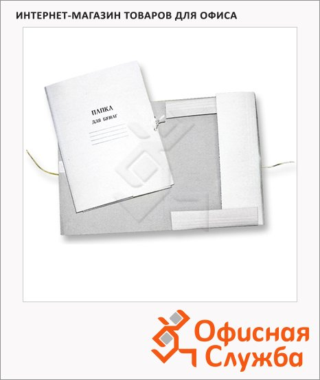 фото: Картонная папка на завязках Attache белая А4, до 200 листов, 360г/м2