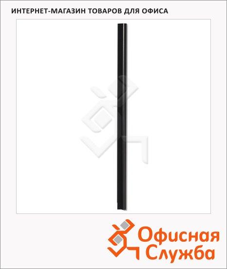 Скрепкошина Durable черная, 297х13мм, до 60 листов, 2901-01