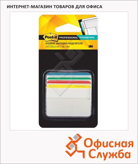 Клейкие закладки пластиковые Post-It Professional 4 цвета, 50х38мм, 24шт, в диспенсере, со сгибом, 686А-1