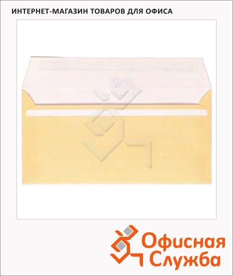 ������� �������� Packpost E65 �������, 110�220��, 90�/�2, 25��, �����