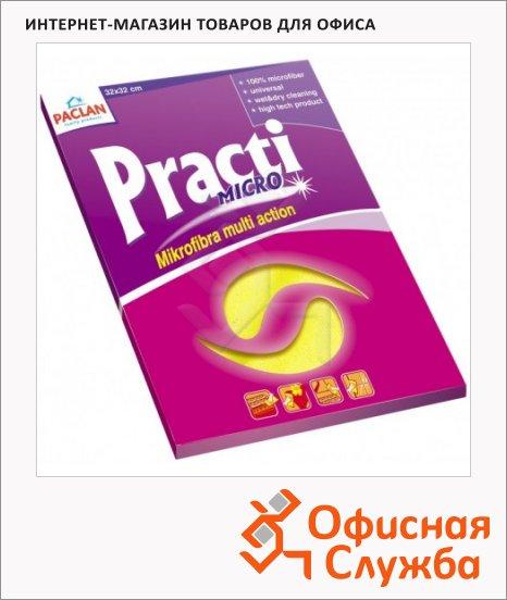 Салфетка хозяйственная Paclan Practi универсальная, 32х32см, микрофибра, 2шт/уп