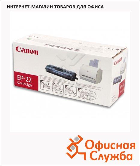 фото: Тонер-картридж Canon EP-22 черный, (1550A003)
