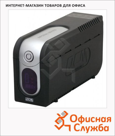 ИБП Powercom Imperial IMD-625AP 375Вт