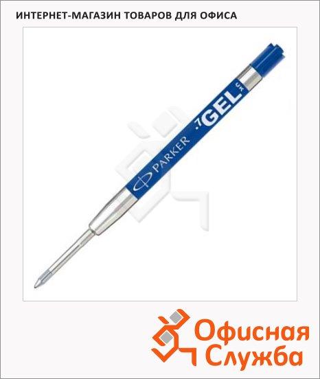 Стержень для шариковой ручки Parker Gel Pen Refill М, 98мм, синий