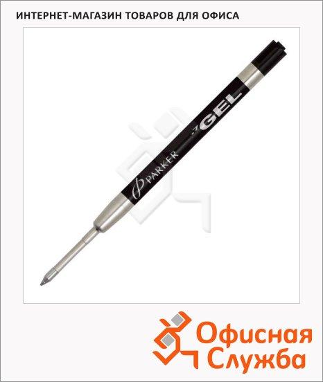 �������� ��� ��������� ����� Parker Gel Pen Refill �, 98��, ������