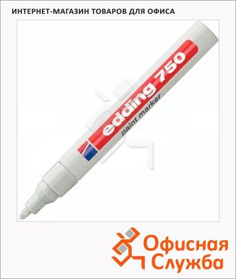 фото: Маркер лаковый перманентный Edding 750 белый 2-4мм, универсальный, алюминиевый корпус, овальный наконечник