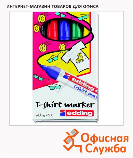 фото: Маркер по ткани Edding 4500 набор 5 цветов 2-3мм, круглый наконечник, декоративный
