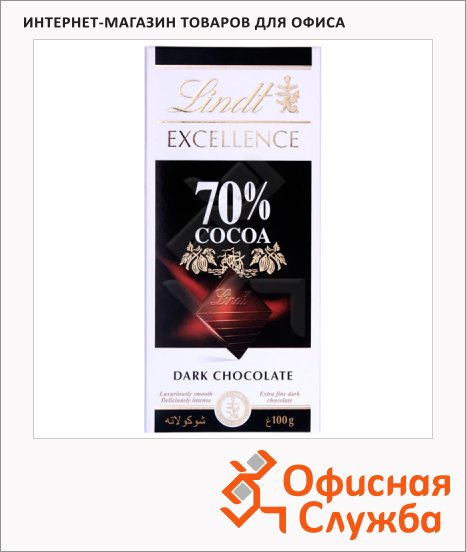 Шоколад Lindt Lindor горький, 70% какао, 100г