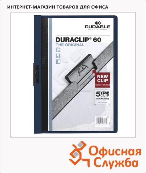 Пластиковая папка с клипом Durable Duraclip синяя, А4, до 60 листов, 2209-07