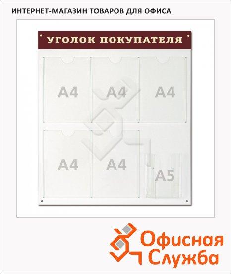 Доска информационная Attache Уголок покупателя 70х80см, темно-вишневая, пластиковая, без рамы, 6 отделений