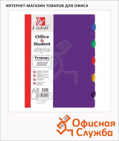 Тетрадь Listoff Office&Student Style, А5, 120 листов, в клетку, на спирали, пластик, 5разделителей