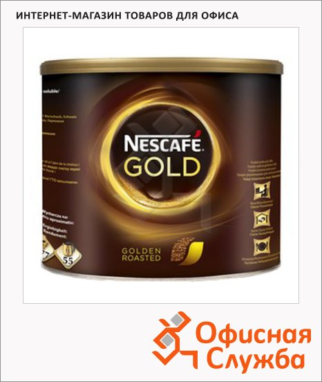 Кофе растворимый Nescafe Gold 500г, ж/б