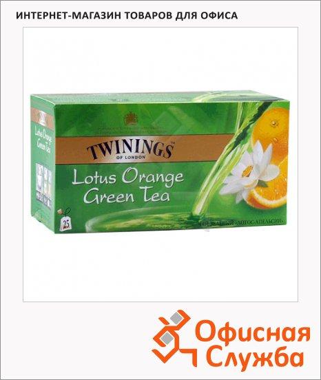 Чай Twinings Green Lotus Orange, зеленый, 25 пакетиков