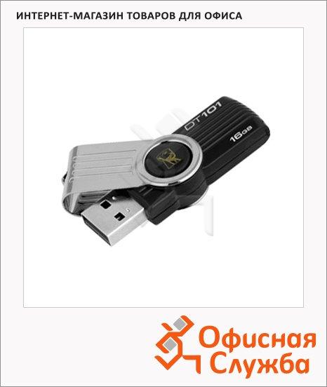 Флеш-накопитель Kingston DataTraveler DT101G2 16Gb, 10/5 мб/с, черный