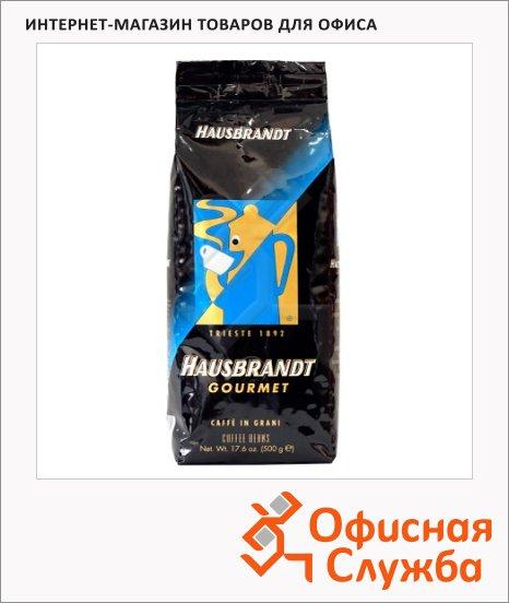 фото: Кофе в зернах Hausbrandt Gourmet (Гурме) 1кг пачка