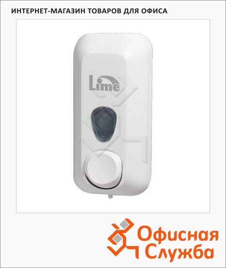 Диспенсер для мыла наливной Lime А 71411S, белый, 0.5л