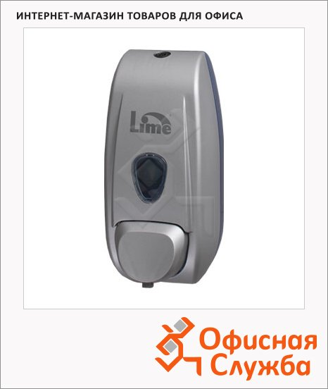 ��������� ��� ���� � ���������� Lime Satin, ��������, 0.5�, A 70401SATS