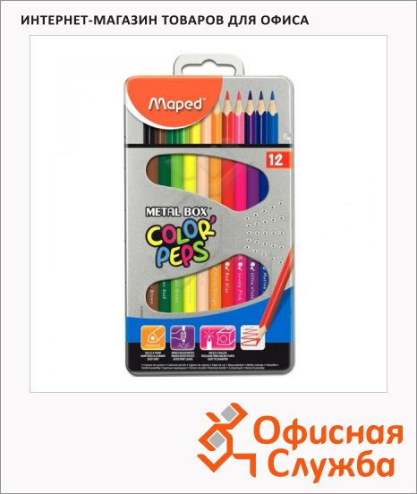 Набор цветных карандашей Maped Color'Peps 12 цветов, 832014