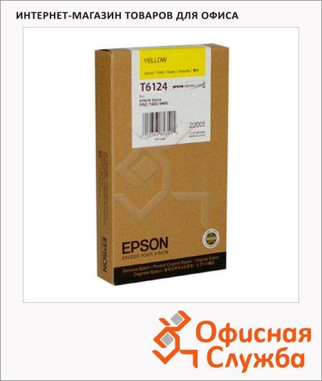 �������� �������� Epson C13 T612400, ������