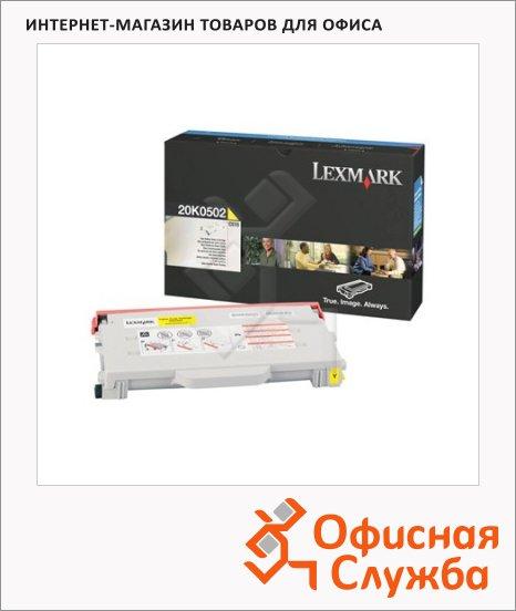 �����-�������� Lexmark 20K0502, ������