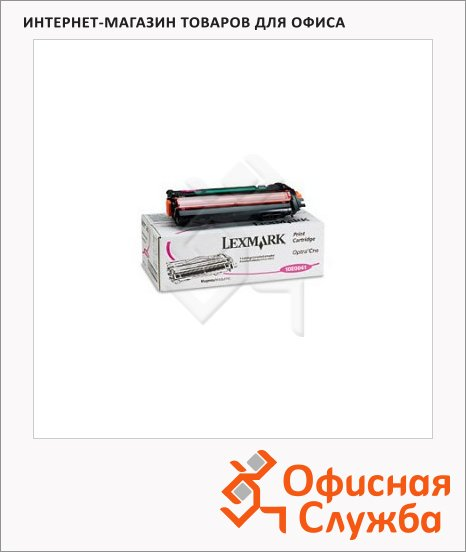 Тонер-картридж Lexmark LX10E0041, пурпурный