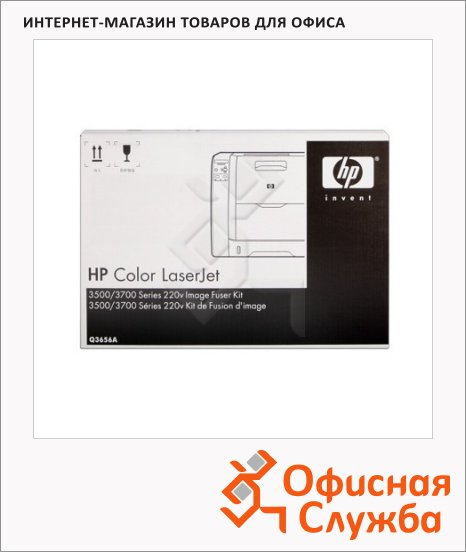 Комплект для закрепления тонера Hp Q3656A