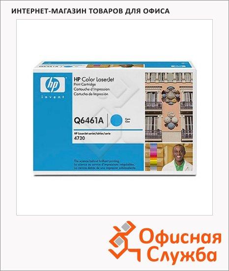 Тонер-картридж Hp Q6461A(C), голубой