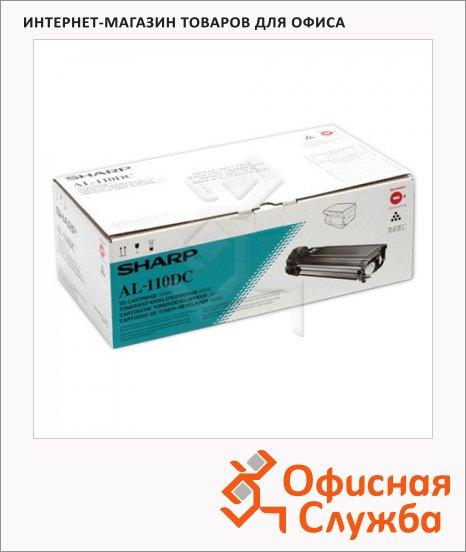 Тонер-картридж Sharp AL-110DС, черный