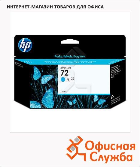 Картридж струйный Hp 72 C9371A, голубой