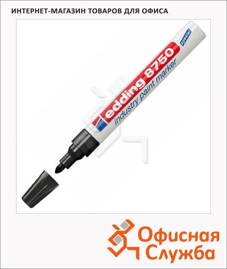 Маркер промышленный лаковый Edding 8750 черный, 2-4мм, упроченный пулевидный наконечник, универсальный, алюминиевый корпус
