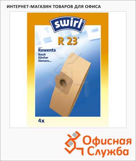 фото: Пылесборник для пылесосов Swirl R 23 4 шт