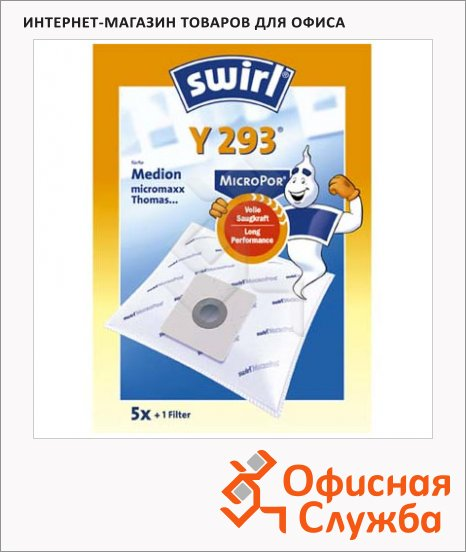 Пылесборник для пылесосов Swirl Y 293 MicroPor 5шт + воздушный фильтр